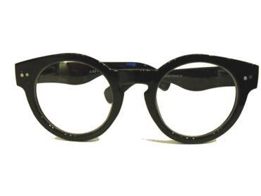 Runde briller med styrke